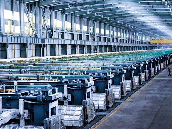 buy Aluminum Smelter in Florida