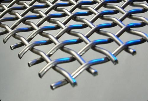 acheter Fabricant de toile métallique
